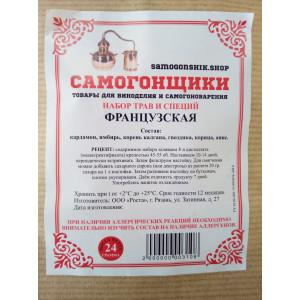 "Набор специй и трав ""Французская"" 24 гр. (ДЖ)"