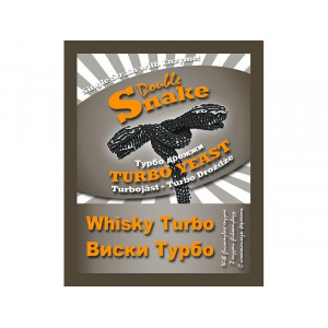 Турбо дрожжи Double Snake Turbo Yeast Whisky 70гр.